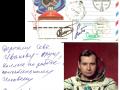 13_images-pismo-strekalov2